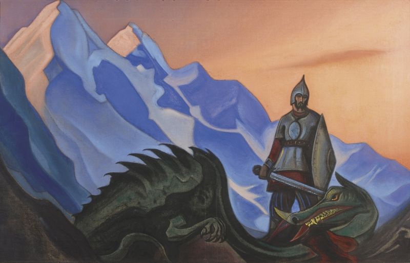 Николай Константинович Рерих. Победа (Змей Горыныч)