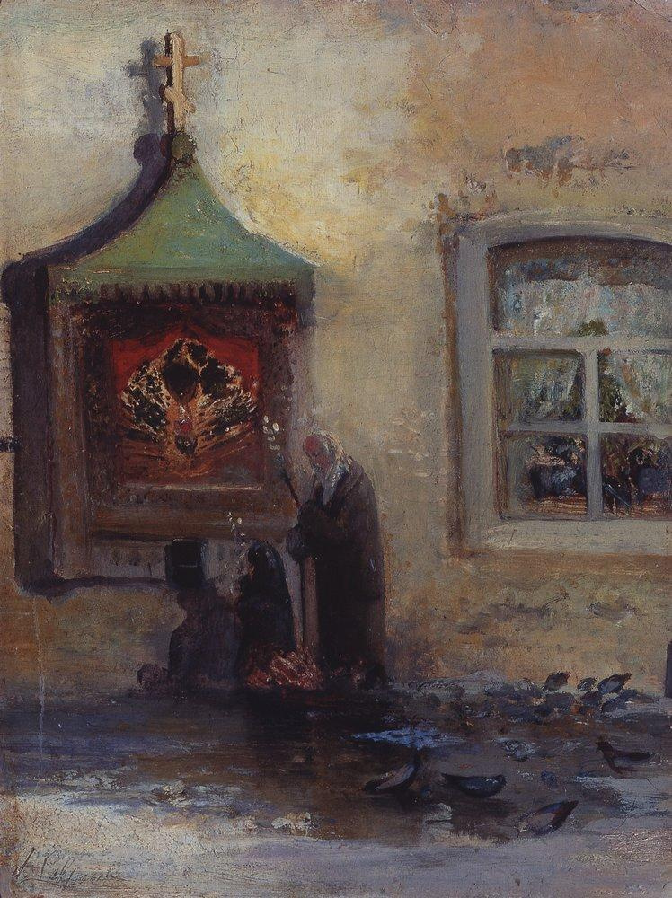 Алексей Кондратьевич Саврасов. У иконы