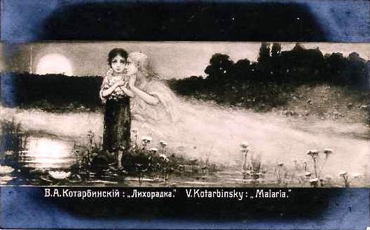 Вильгельм Александрович Котарбинский. Лихорадка