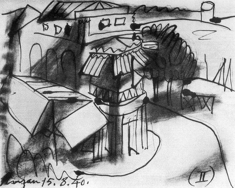 Пабло Пикассо. Кафе в Руайан