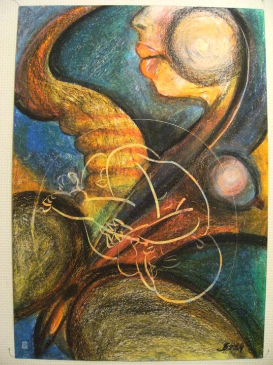 Roman Vladimirovich Derkachenko. ROVOAM GALLERY self-Portrait in the womb.