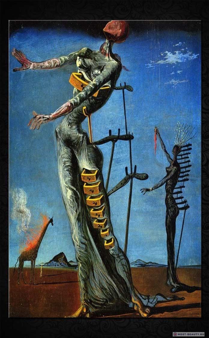 Salvador Dale. Giraffe on fire