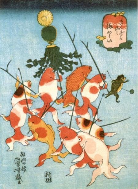 Utagawa Kuniyoshi. Japanese tales of fishes: Matoi, the parade of fish-the fire