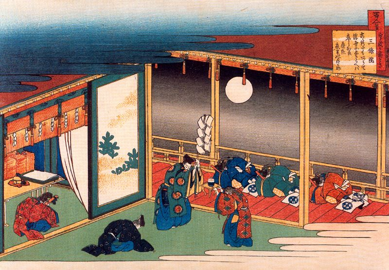 "Кацусика Хокусай. Поэма Сандзе-в, из серии ""Сто стихотворений"""