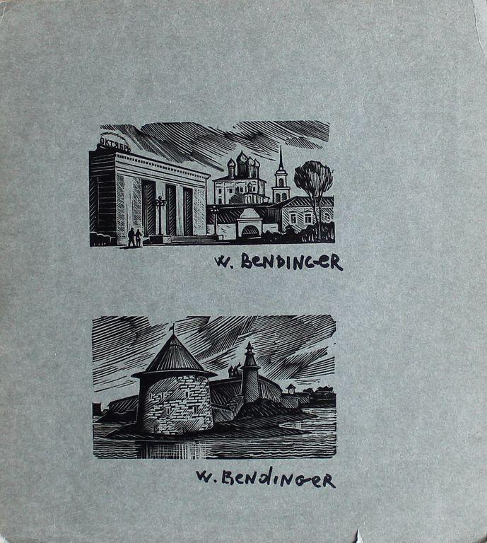 "Vladimir Adolfovich Bendinger. Illustration for the book ""Pskov sketches"""