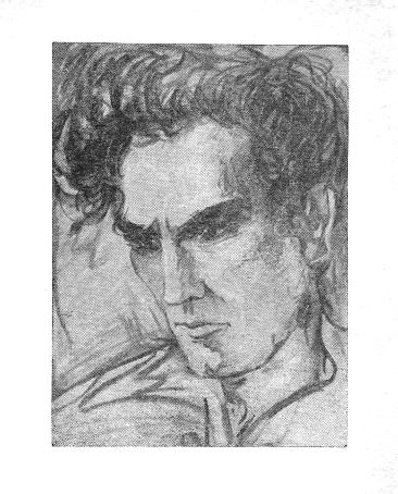 Салават Магомедович Салаватов. Портрет поэта Игоря Григорьева