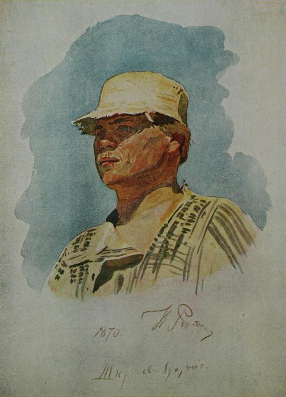 Ilya Efimovich Repin. Burlak