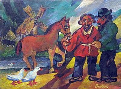Давид Давидович Бурлюк. Цыгане с лошадью