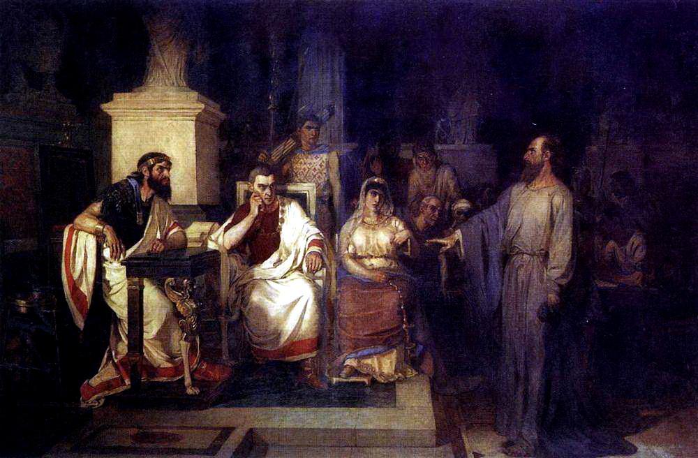 Василий Иванович Суриков. Апостол Павел