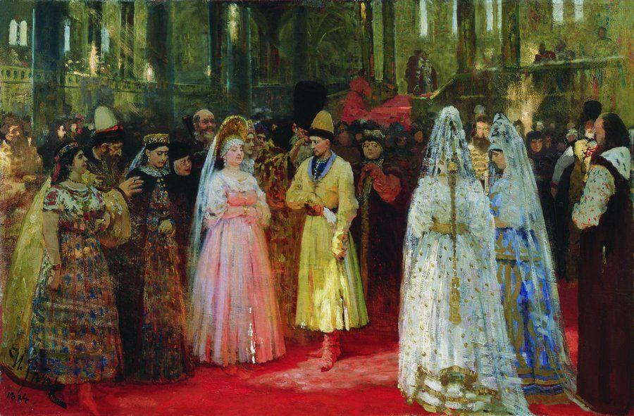 Илья Ефимович Репин. Выбор царской (великокняжеской) невесты