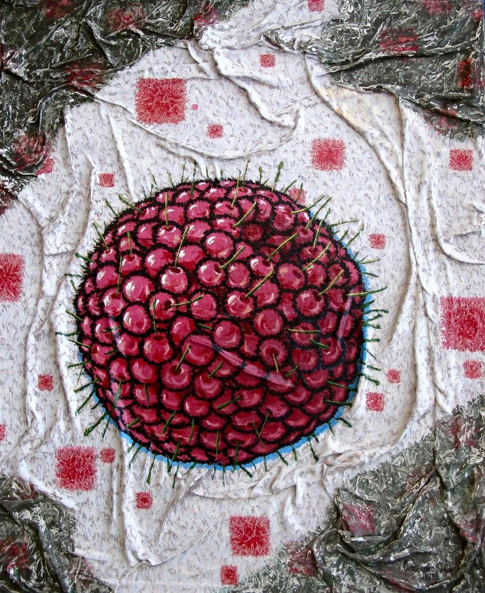 Yuri Vladimirovich Sizonenko. Cherries