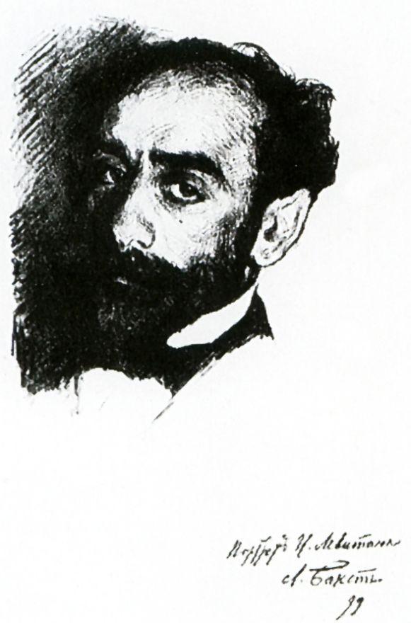 Лев Самойлович Бакст (Леон Бакст). Портрет Исаака Левитана