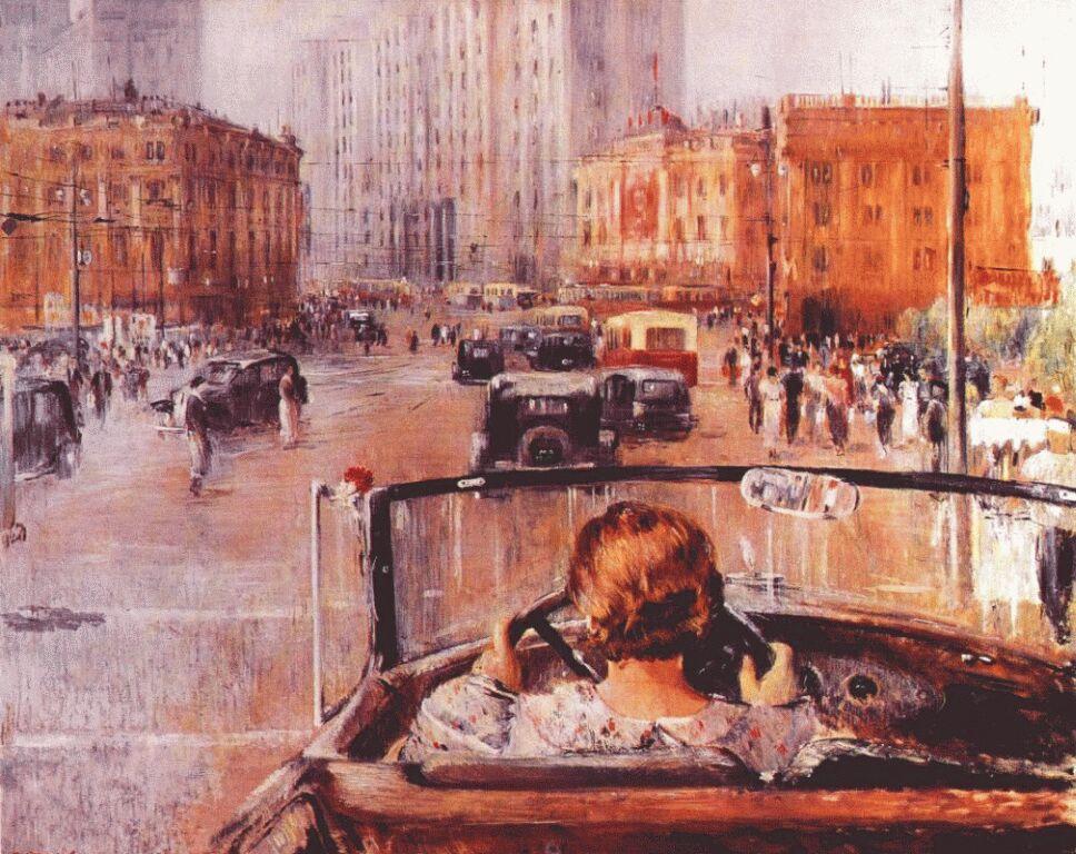 Юрий Иванович Пименов. Москва