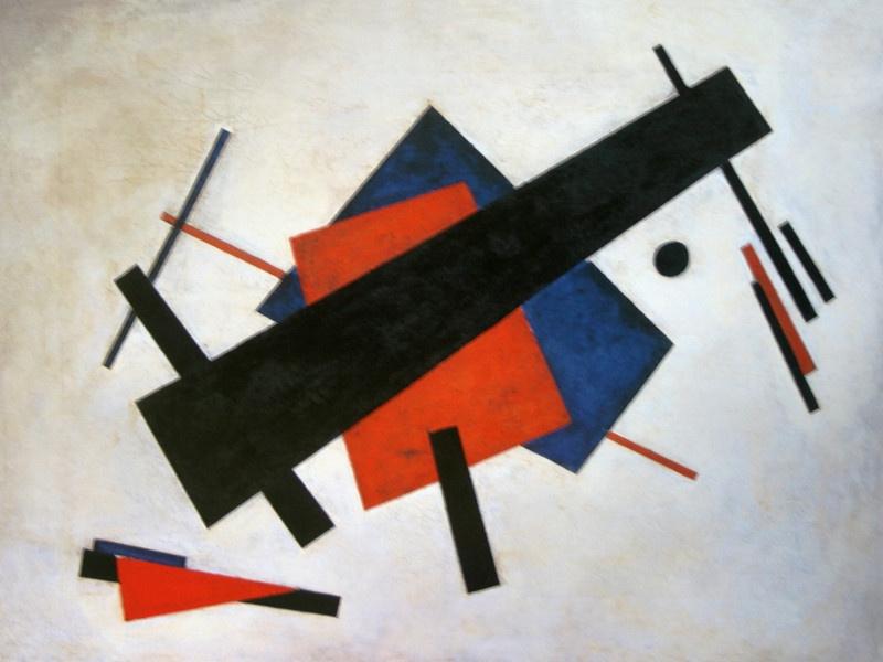 Nikolai Mikhailovich Suetin. Suprematism