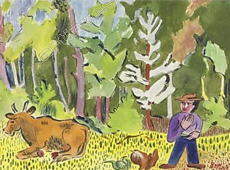 Давид Давидович Бурлюк. В лесу