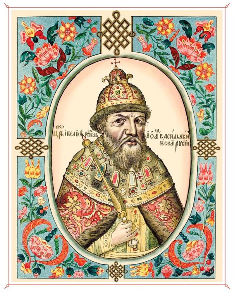 """Masterpieces of unknown artists. Portrait of Ivan the Terrible from """"The Tsar's Titular"""""""