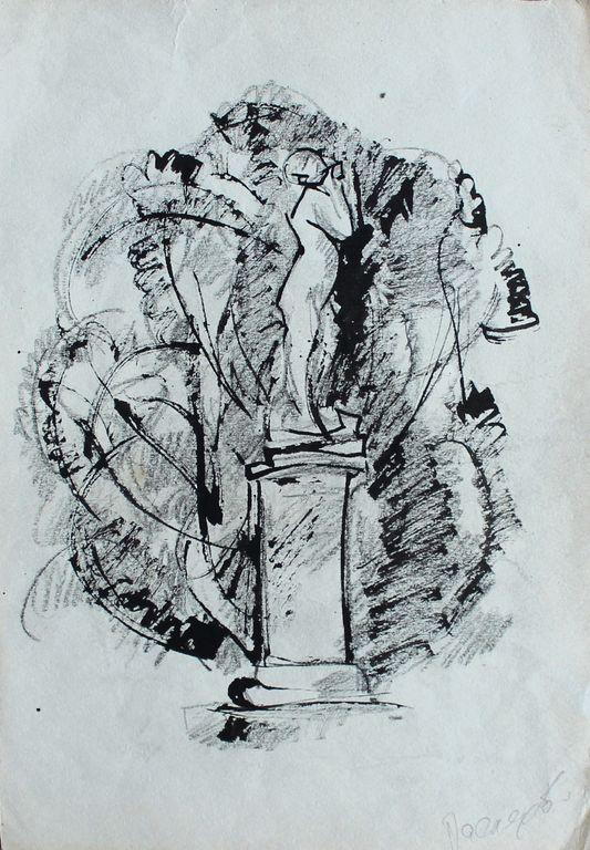 Alexandra Onufrievna Followed. Sculpture