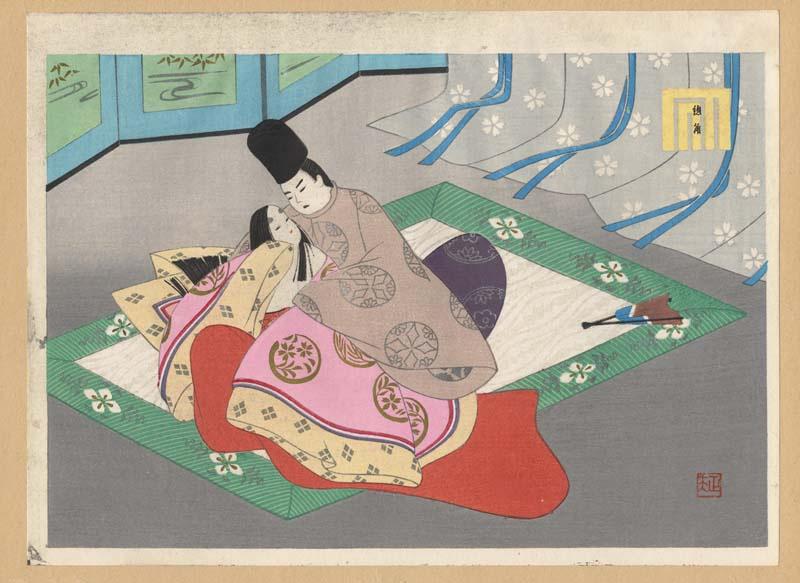 Ebina Masao. Love