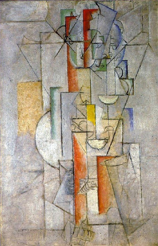 Pablo Picasso. Nude (I love Eva)