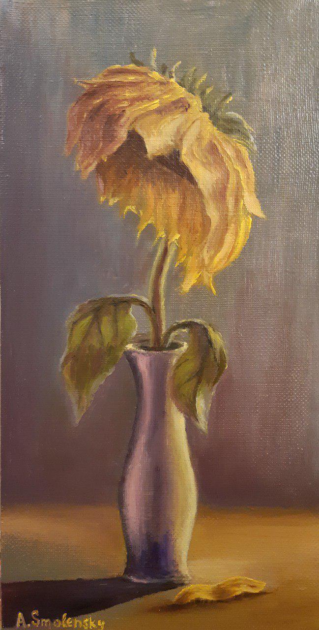 Andrey Smolensky. Sad sunflower