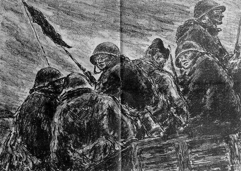 Артуро Соуто. Воины