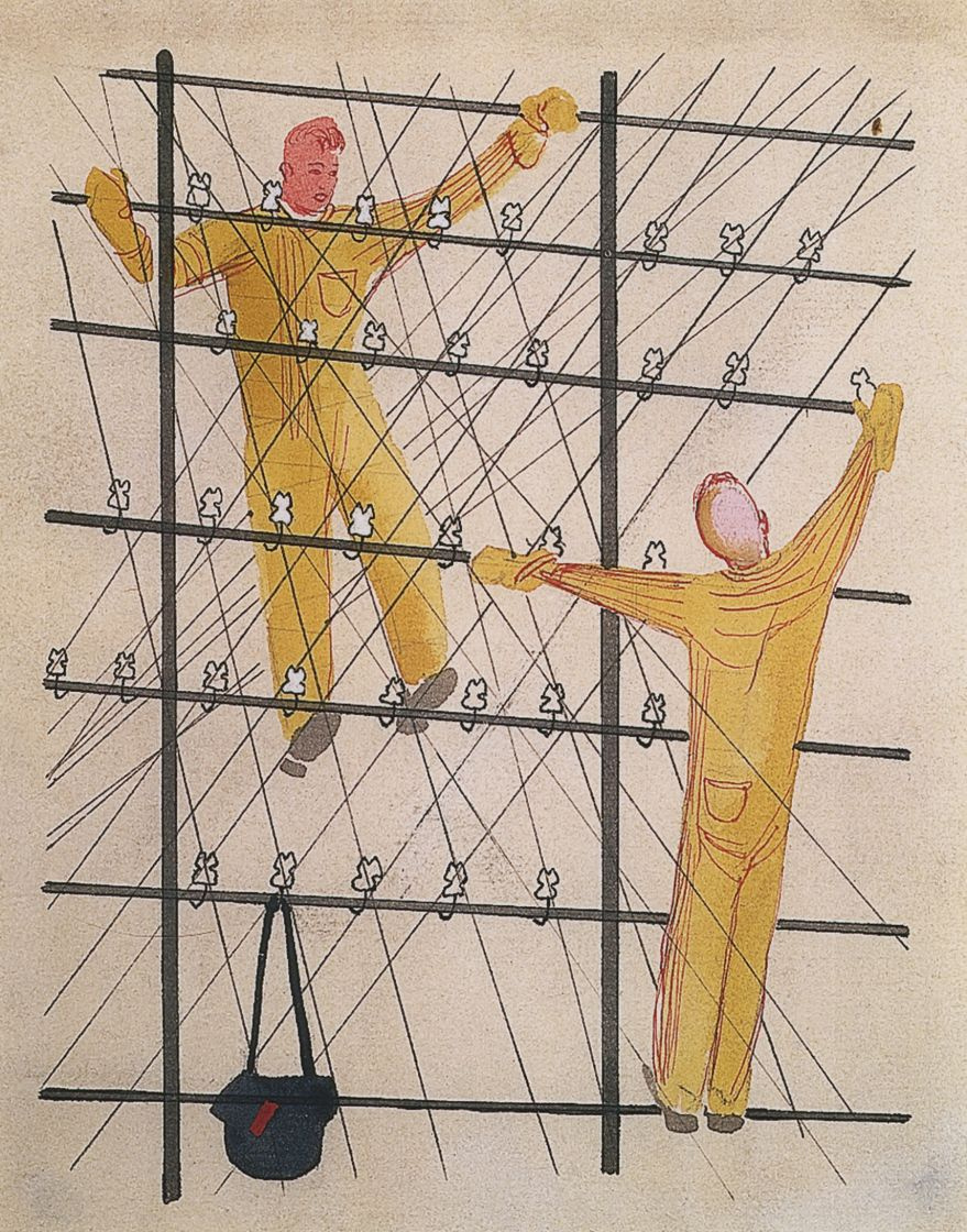 "Alexander Alexandrovich Deineka. Drawing for children's books ""Electrician"""
