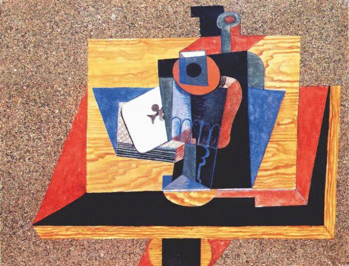 Пабло Пикассо. Cтакан, бутылка и трефовый туз на столе