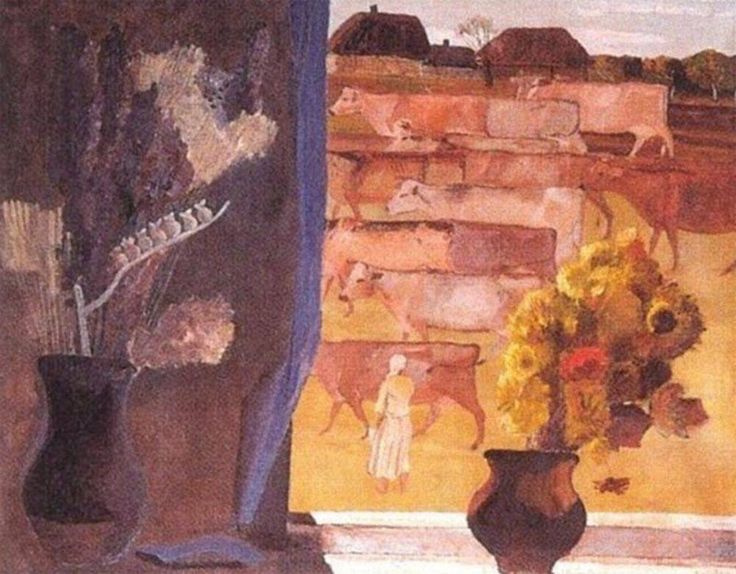Александр Александрович Дейнека. Сельский пейзаж с коровами