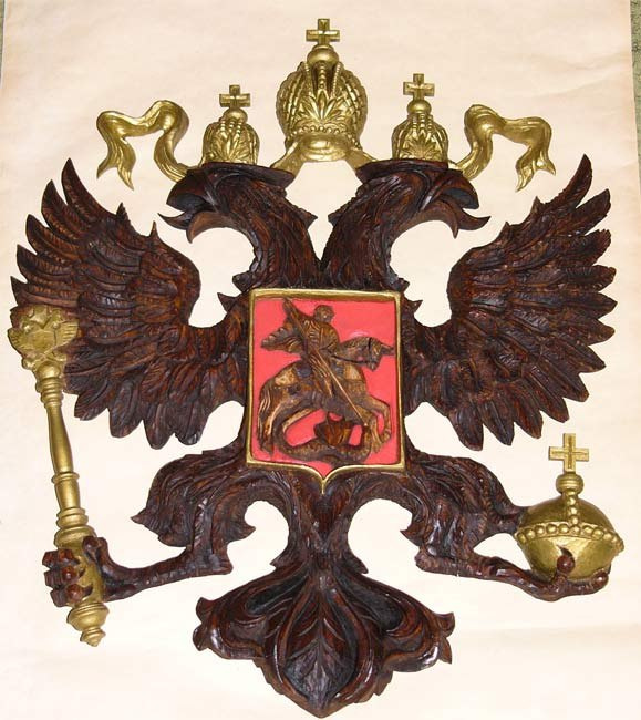 Maria Viktorovna Goncharova. Emblem