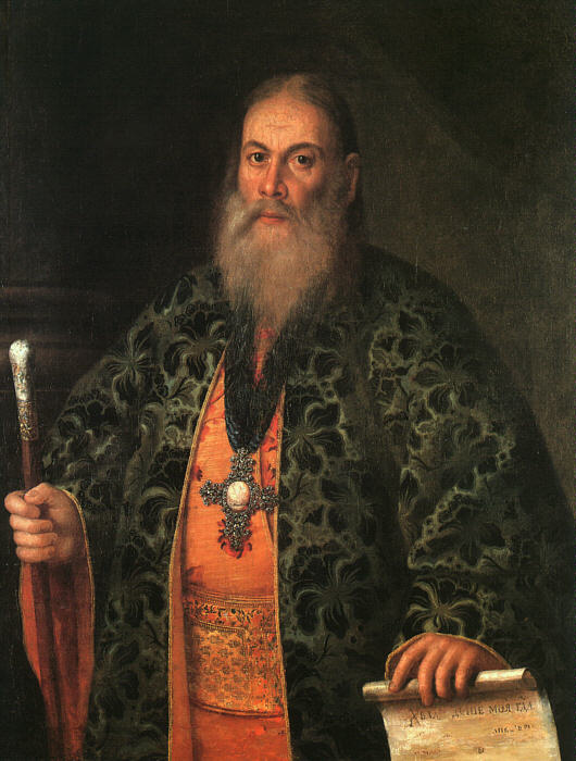 Portrait of Fyodor Dubyansky J. (portrait of a priest with a walking stick and book)