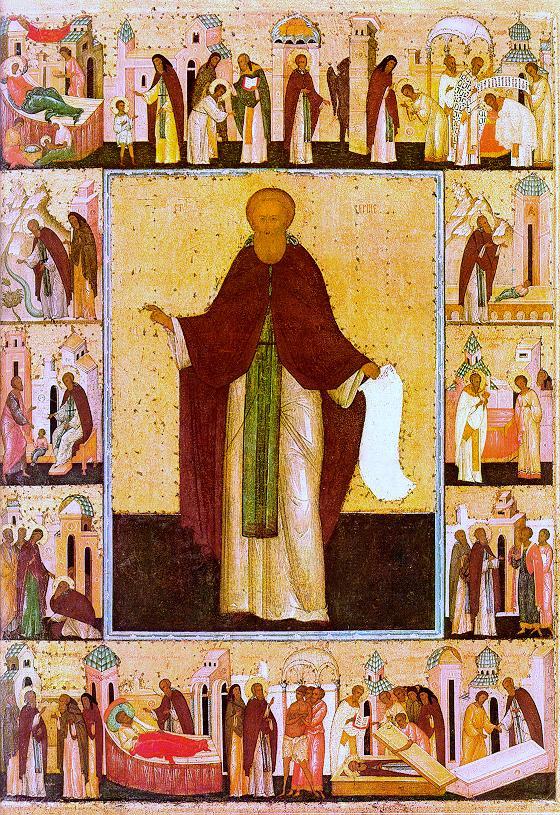 Icon Painting. Sergius Of Radonezh
