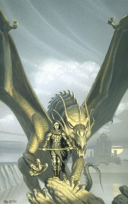 Майкл Уилан. Дракон