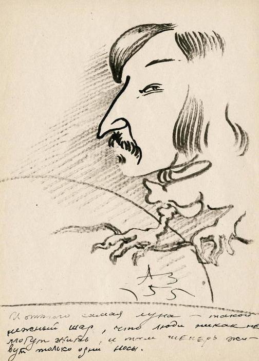 Anatoly Zverev. Nose. Illustration for the collected works of N.V. Gogol
