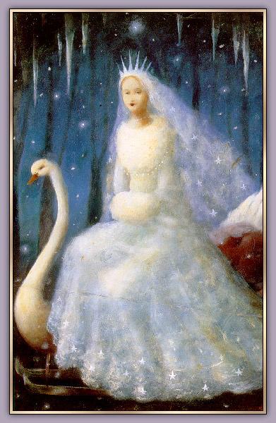Стивен Макки. Принцесса-лебедь