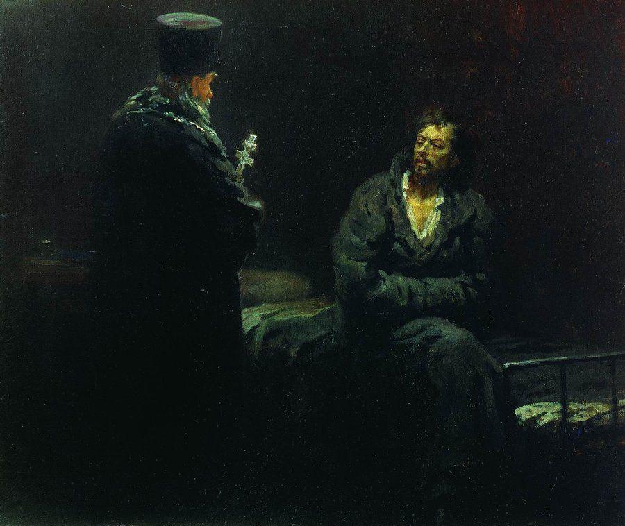 Илья Ефимович Репин. Отказ от исповеди перед казнью