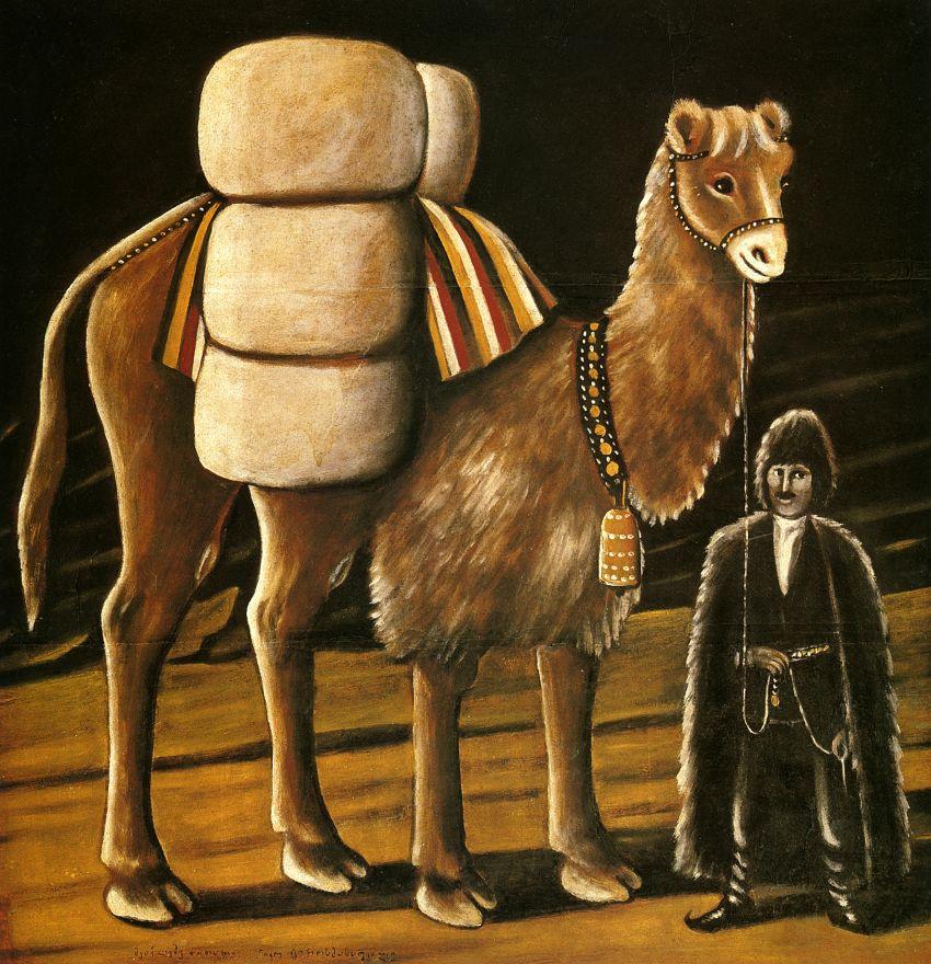Нико Пиросмани (Пиросманашвили). Татарин -- погонщик верблюдов