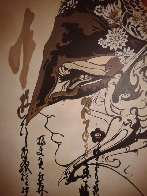 Copy the work of Aya Kato