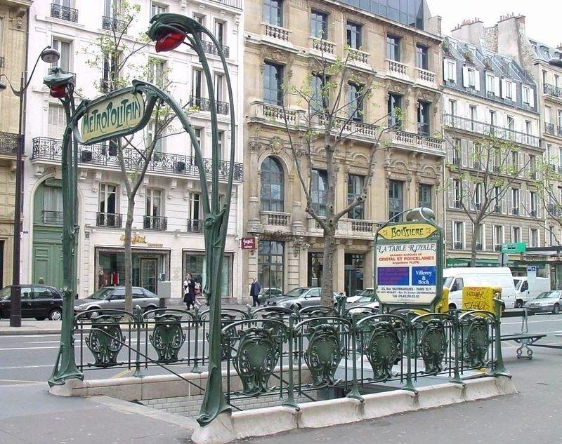"Hector Guimard. Entrance to the subway ""Boissier"", Paris"
