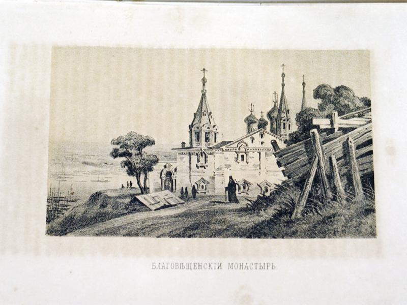 Алексей Петрович Боголюбов. Бдаговещенский монастырь