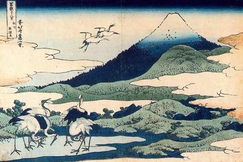 Кацусика Хокусай. Местность Умэдзава в Сосю