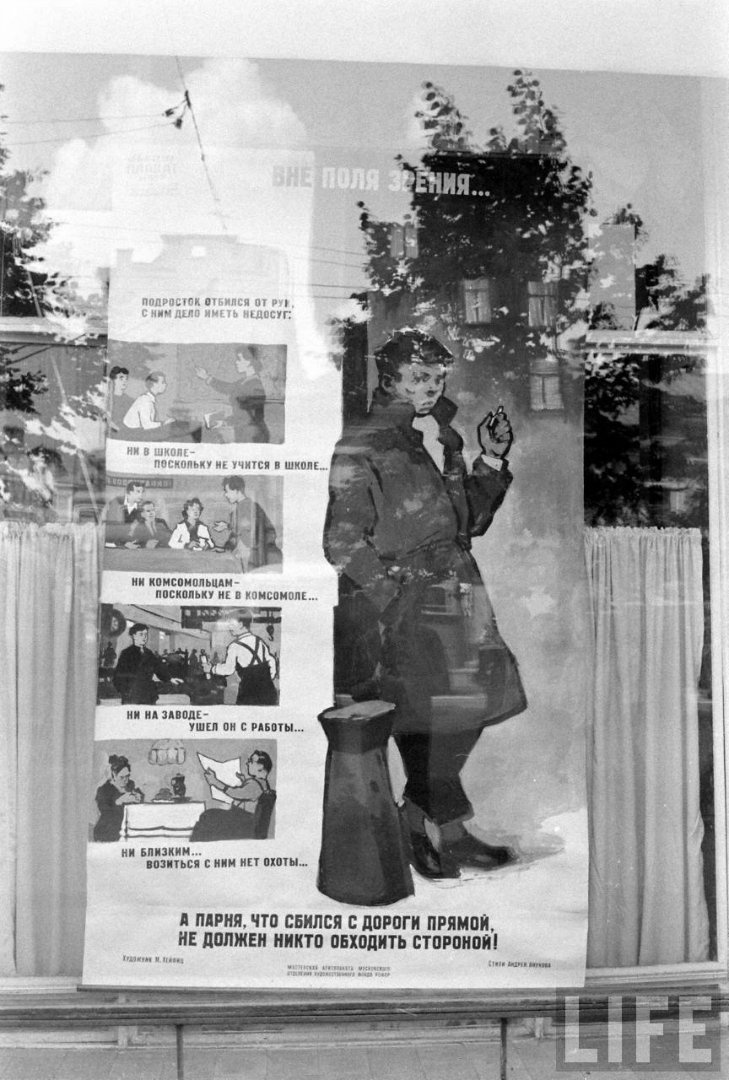Historical photos. Social advertising in the window of a Moscow store
