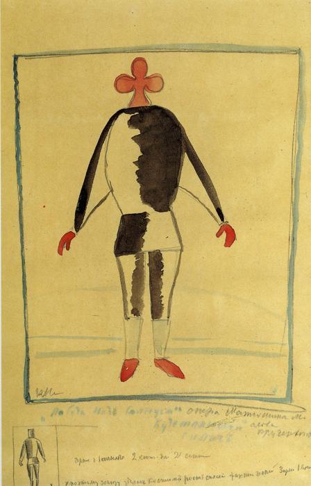 Kazimir Malevich. Budetlyanskie strongman