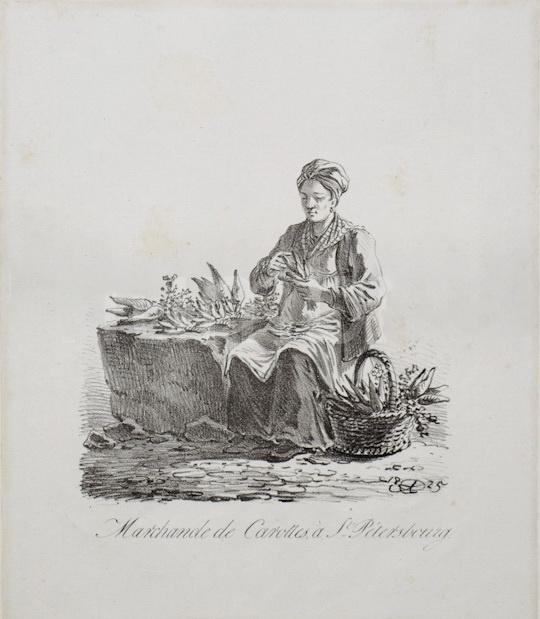 Alexander Osipovich Orel. Vendor carrots
