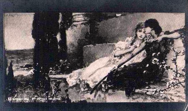Вильгельм Александрович Котарбинский. Вечерняя тишина