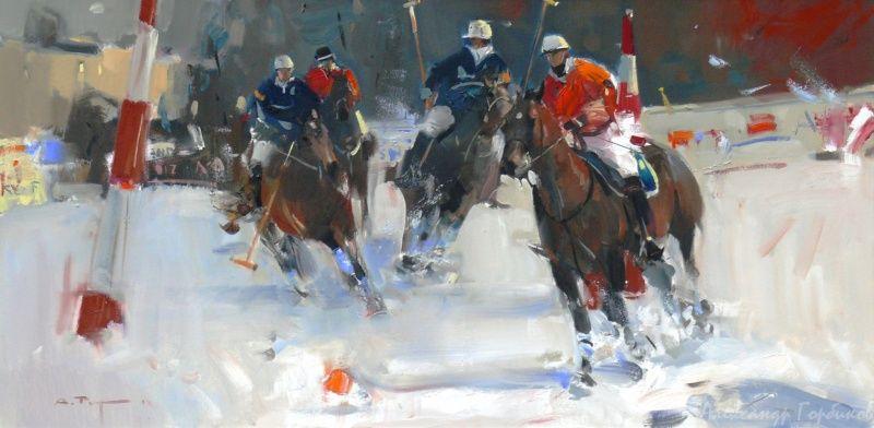 "Alexander Vladimirovich Gorbikov. ""Winter Polo"""