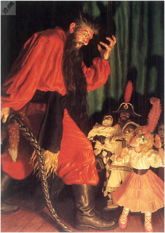 Грег Хильдебрандт. Тиран