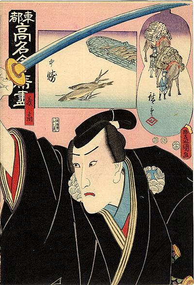 Хиросигэ Кунисада. Меч в руках