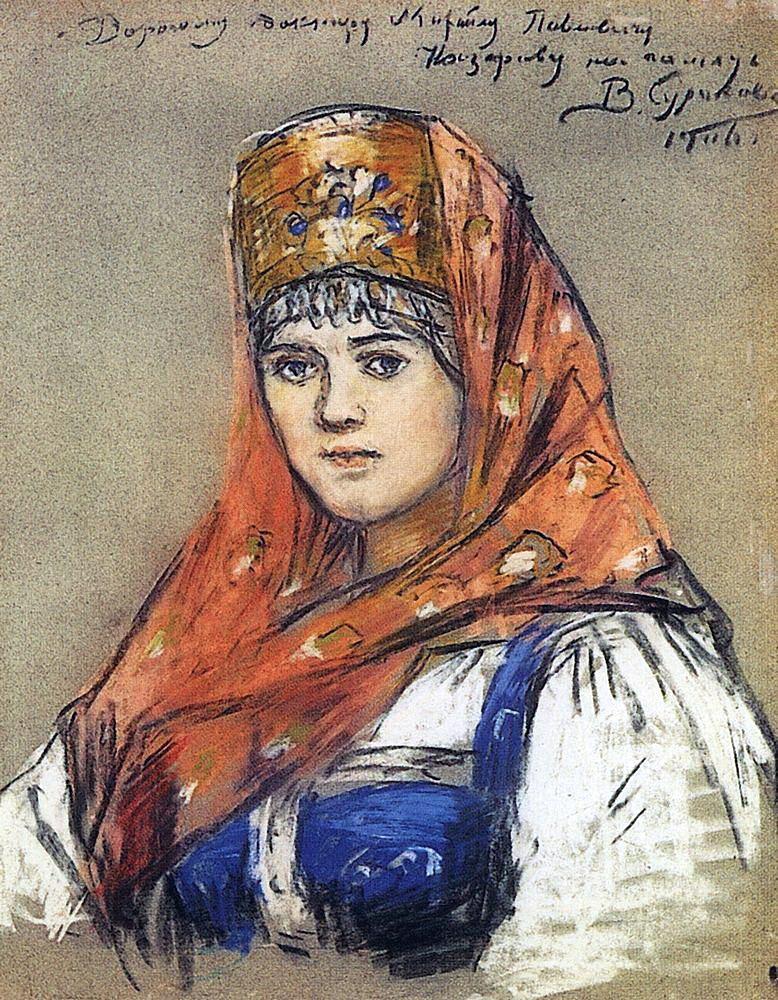 Василий Иванович Суриков. Портрет боярышни