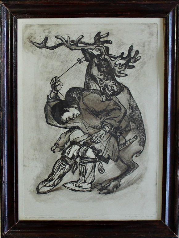 Yuri Vladimirovich Yavorik. A deer escaped from the corral