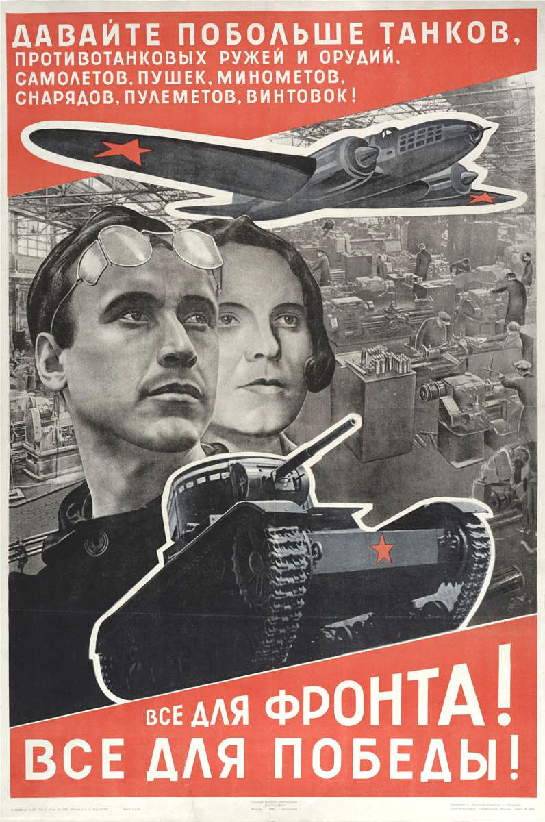 El Lissitzky. Everything for the front! Everything for victory! (Let's have more tanks)